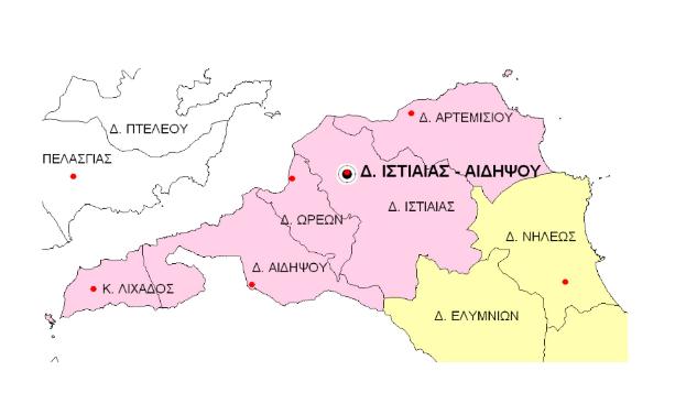 Δήμος Ιστιαίας-Αιδηψού